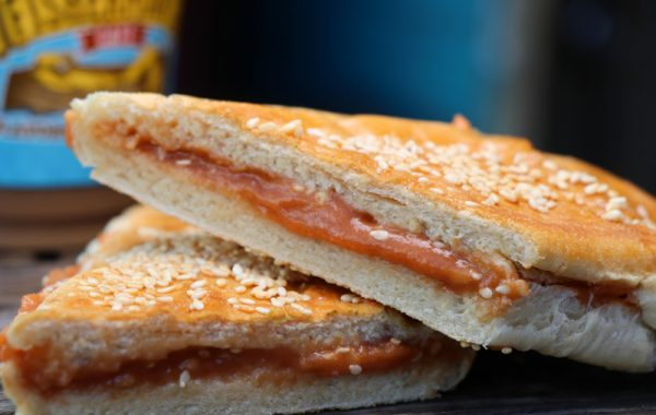 Sesame Guava Toast – $2.95
